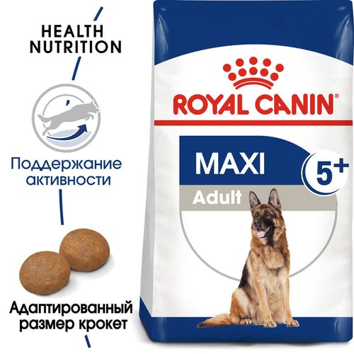 Royal Canin Maxi Adult 5+ 15 кг фото в интернет-магазине ZooVsem.by