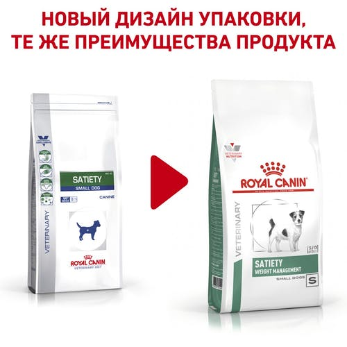 Royal Canin Satiety Weight Management Small Dogs фото в интернет-магазине ZooVsem.by